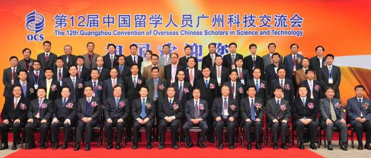 From 1999 to 2014, SVSTA organized students from Silicon Valley to participate in the Shenzhen Hi-Tech Fair and studying abroad.