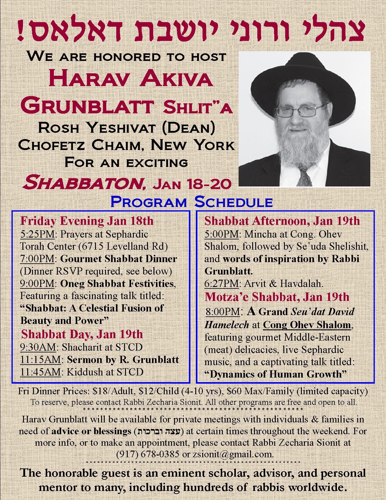 Rabbi Grunblatt Shabbaton Flier