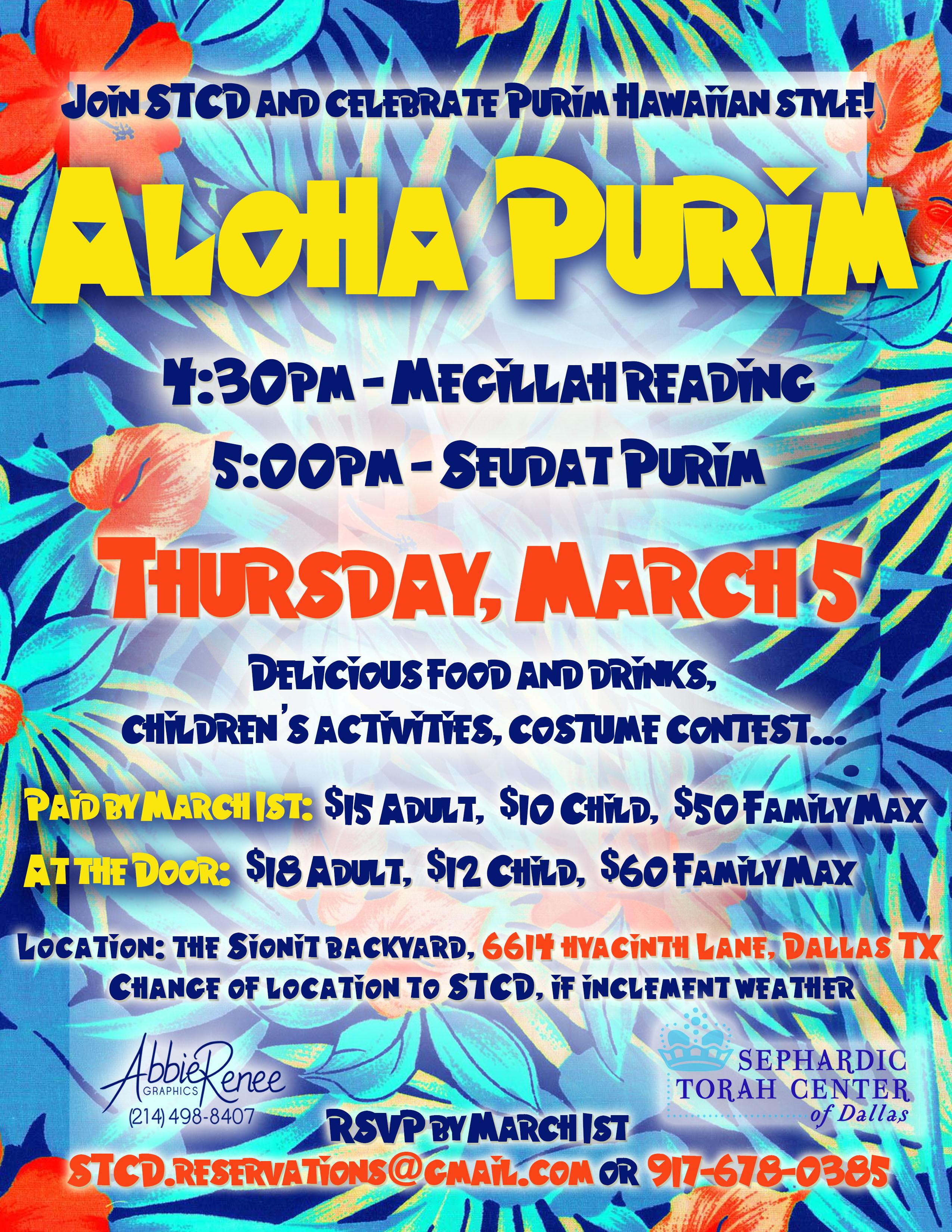SCTD Hawaiian Purim Flier Compressed