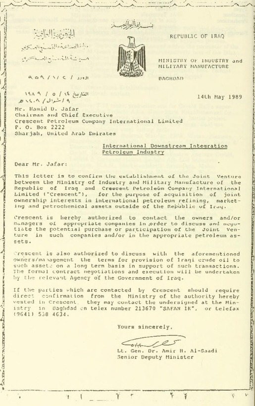Letter from Lt. General Dr. Amir Al-Sa'adi to Hamid Dhia Jafar, Chairman of Crescent Petroleum. Lt. General Dr. Amir Al-Sa'adi and Barack Obama's patron Iraqi billionaire Nadhmi Auchi were named co-conspirators in a lawsuit that alleges Nadhmi Auchi provided chemical weapons used in the 1988 Halabja Massacre. (Image: United States Congress)