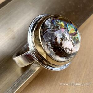 IMG 2930c 300x300 - Shop Liframy - Rainbow Quartz 18k Bezel Ring