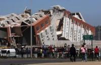 GHR 2010 February: Chili Earthquake