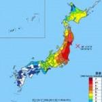 japanearthquake2011