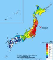 GHR 2011 January: Japan Earthquake & Tsunami