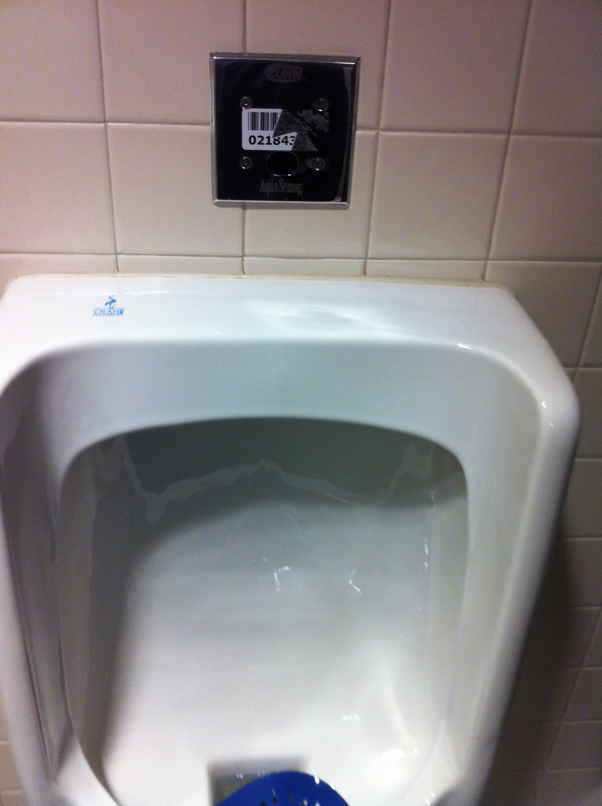 Peeing at the Circle K