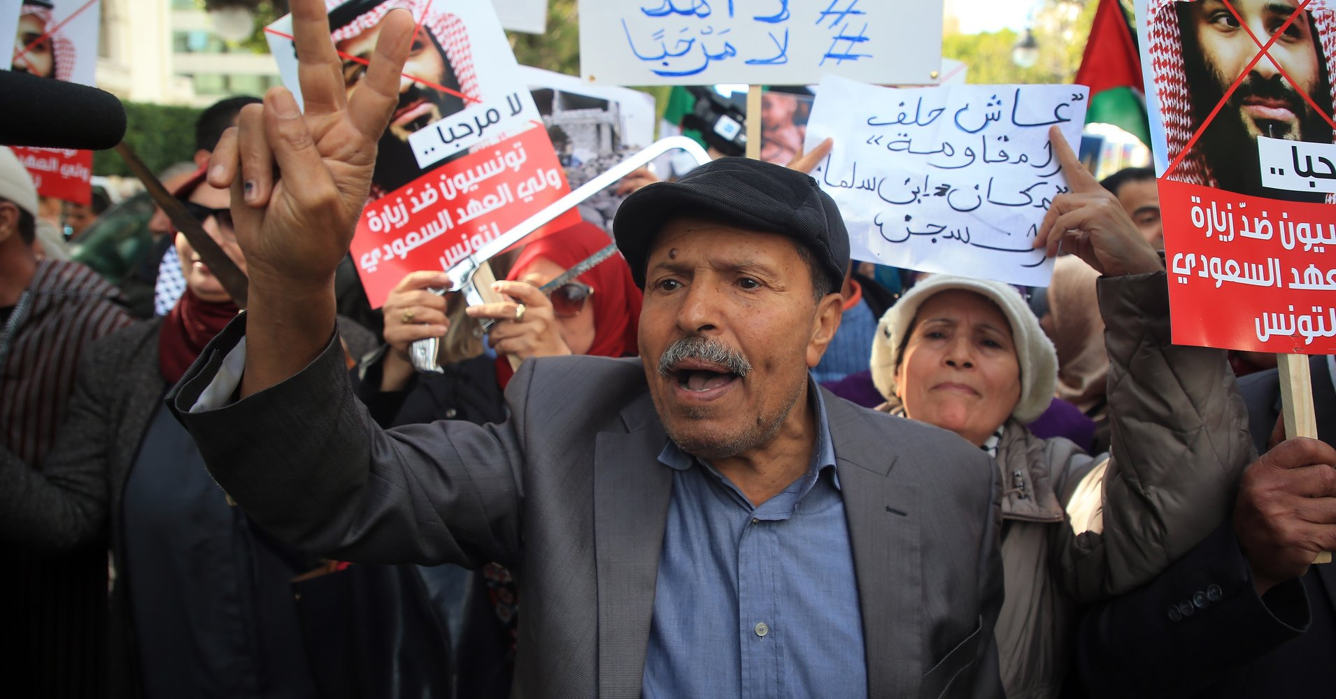 Hundreds Protest In Tunisia Against Saudi Crown Prince's Visit
