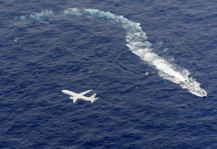 U.S. Military Ends Search For 5 Missing Marines After Crash Off Japan Coast