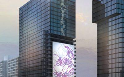 Apex II Tower