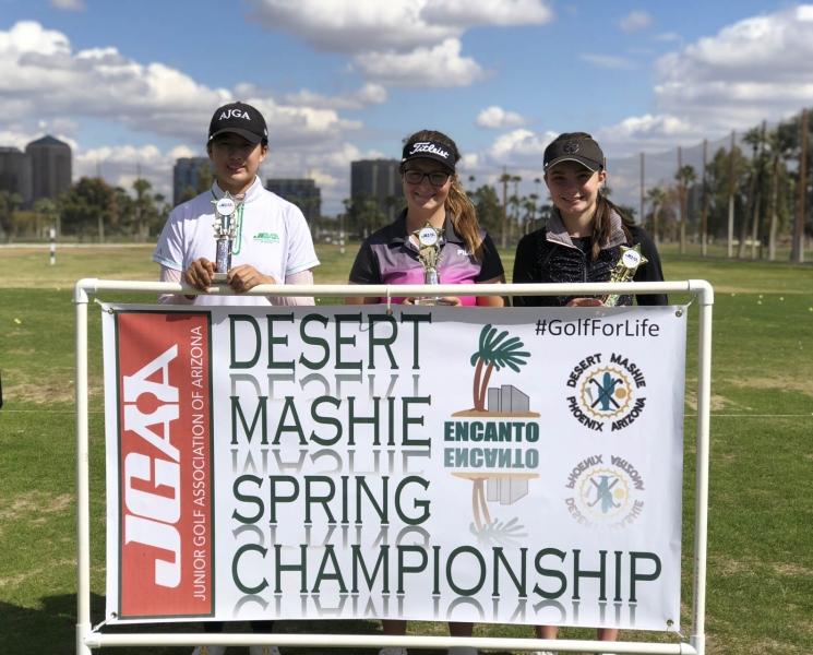 Championship (left to right) Jenny Bae, Madeleine Laux, Kyla Wilde