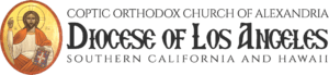 THE DIOCESE OF LOS ANGELES