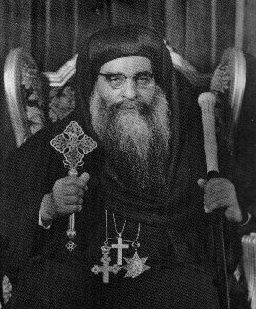 The Thrice-Blessed H. H. Pope Kyrillos VI Of Blessed Memory The 116th Pope of Alexandria (1959-1971)