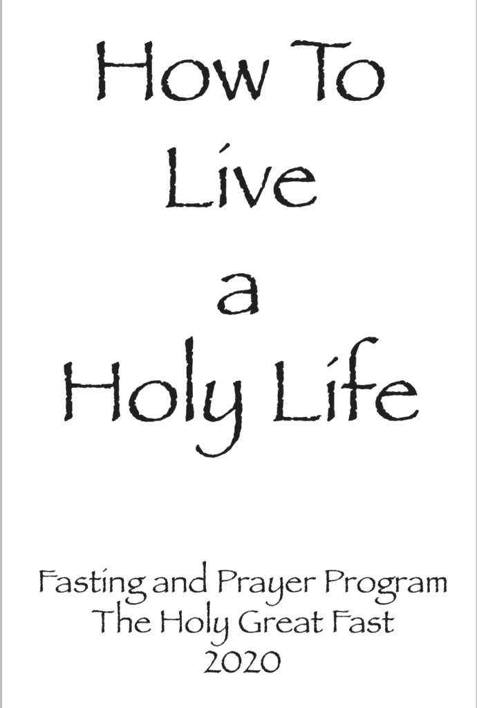 How to live a Holy Life  Fasting and Prayer Program  The Holy Great Fast 2020