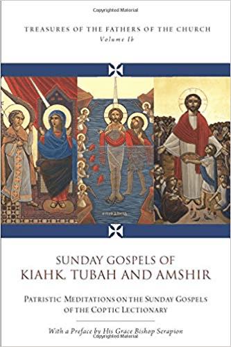 Sunday Gospels of Kiahk, Tubah And Amshir