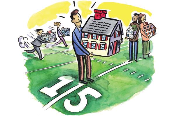 15 Year Mortgage