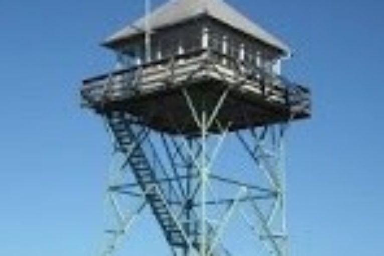Panther Top Fire Tower Open to Public on Selected Dates