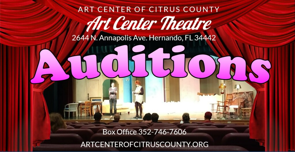 Art Center Theatre Auditions