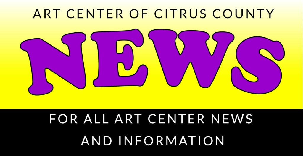 Art Center News