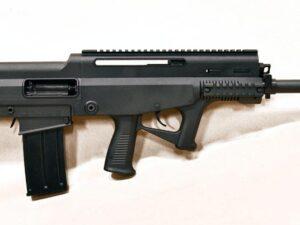 LA-K12 PUMA Semi-automatic Shotgun