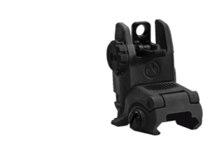 Magpul MBUS Back-Up Sight - Rear