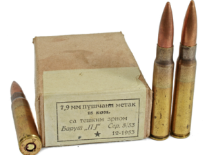 Yugoslavian Surplus 8mm Mauser (900 Rounds)
