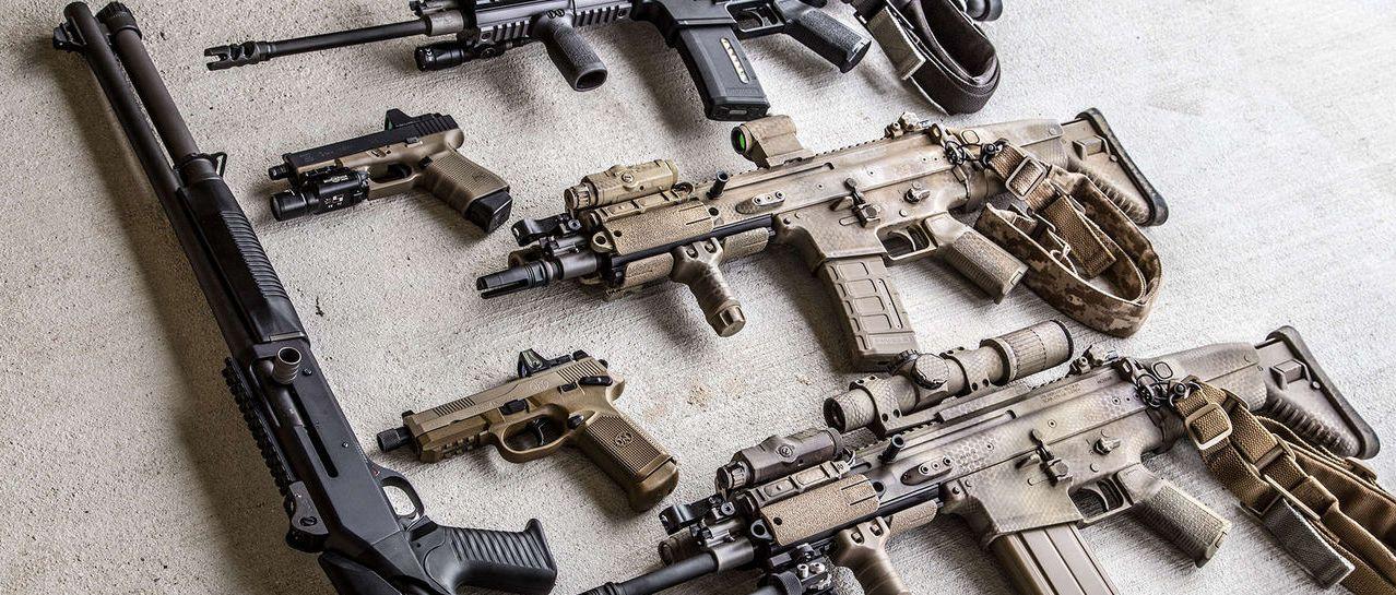 Awesome-Gun-Galleries-Header
