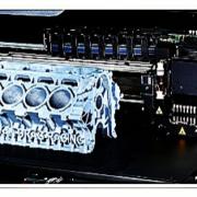 Prototype Engine