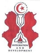 Tunisia AID