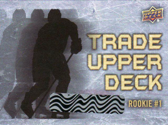 2012-13-NHL-Upper-Deck-Series-One-Rookie-Redemption-Card-#1