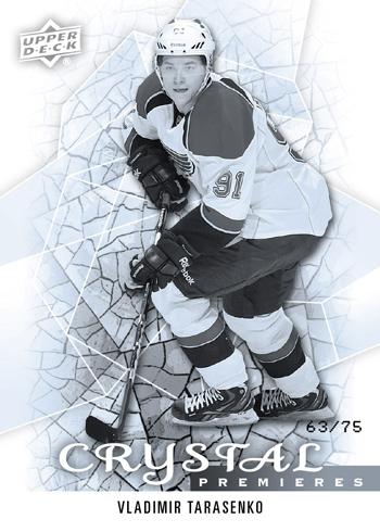 2013-14-NHL-Double-Rookie-Class-Hockey-Vladimir-Tarasenko-Card