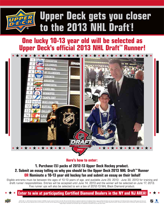 2013-NHL-Draft-Runner-Promotion-New-Jersey-Colorado-Avalanche-Kid