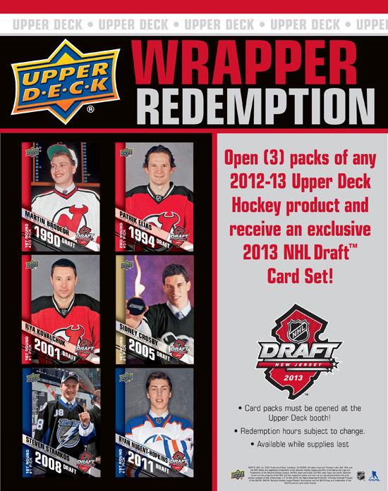 2013-Upper-Deck-NHL-Draft-Wrapper-Redemption-Promotion