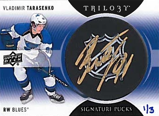 13-14-Upper-Deck-Vladimir-Tarasenko-Trilogy-Signature-Pucks-NHL