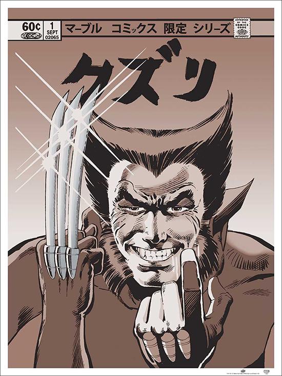 wolverine-kuzuri-upper-deck-gallery-marvel-premium-poster-variant
