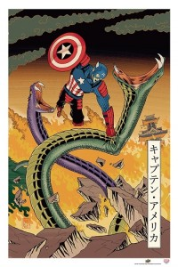 captain-america-japanese-woodblock-avengers-350