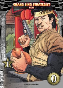 2016-upper-deck-legendary-big-trouble-little-china-preview-card-chang-sing-strategist