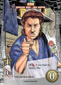2016-upper-deck-legendary-big-trouble-little-china-preview-card-mediocre-hero-jerk