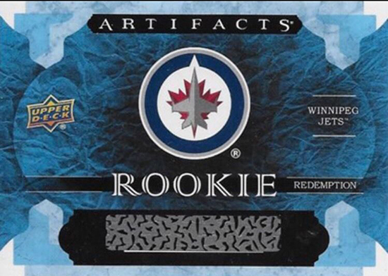 2016-17-upper-deck-artifacts-redemption-card-patrik-laine-winnipeg-jets