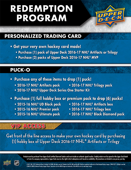 2017-Upper-Deck-NHL-All-Star-Los-Angeles-Wrapper-Redemption-Promotions