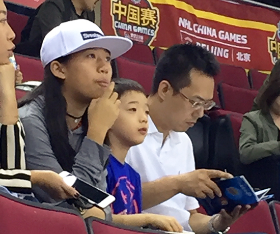 2017-Upper-Deck-NHL-China-Games-collect-cards-hockey-seat-programs-fan-family