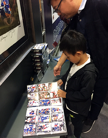 2017-Upper-Deck-NHL-China-Games-kids-youth-marketing-new-collectors-sampling-hockey-cards-father-son