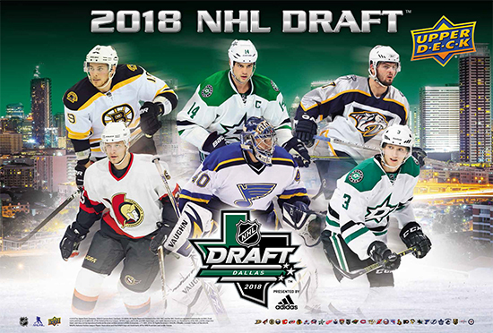 2018-NHL-Upper-Deck-Dallas-Stars-Draft-Day-Poster-Giveaway-ePack