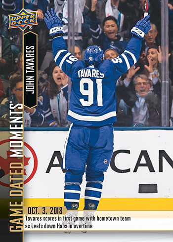 2018-19-upper-deck-nhl-game-dated-moments-john-tavares-toronto-maple-leafs