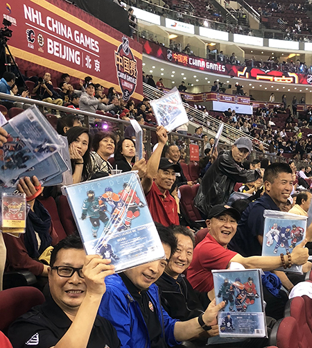 2018-nhl-china-games-upper-deck-boston-bruins-calgary-flames-lucky-fan-section
