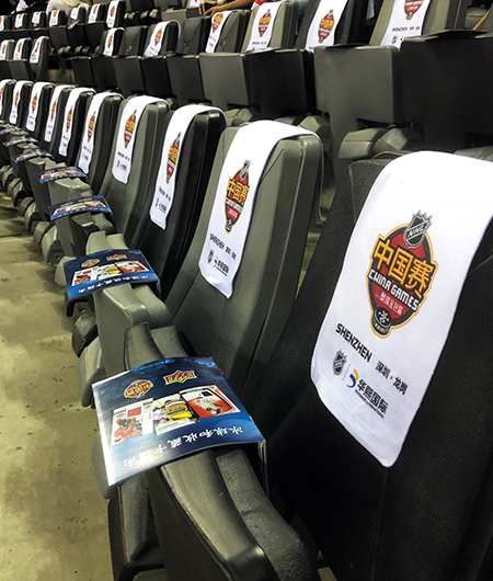 2018-nhl-china-games-upper-deck-boston-bruins-signage-calgary-flames-collector-guide