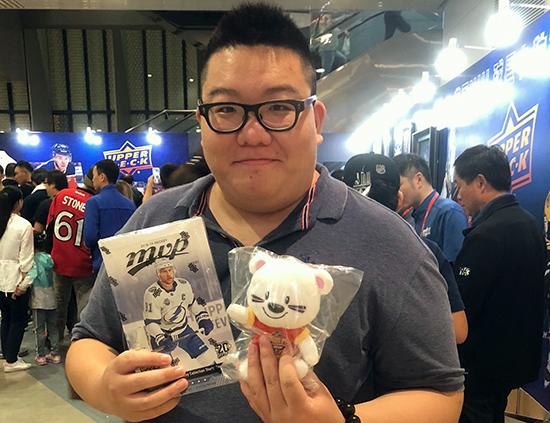 2018-nhl-china-games-upper-deck-hockey-cards-insert-hobby-chinese-fans-hobby-box