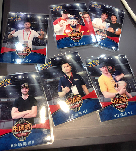 2018-nhl-china-games-upper-deck-hockey-cards-insert-hobby-chinese-fans-personalized-collectors