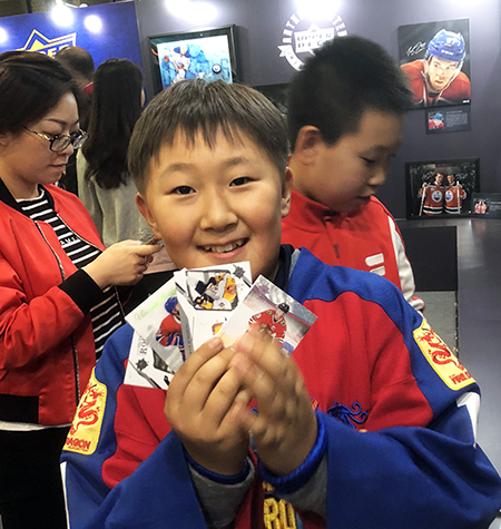 2018-nhl-china-games-upper-deck-hockey-cards-insert-hobby-chinese-fans