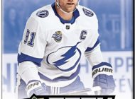Everything You Need to Know About 2018-19 MVP Hockey Pack Wars on Upper Deck e-Pack®!