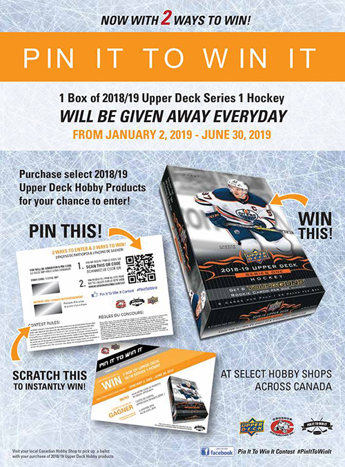 upper deck grosnor pin it to win it promotion