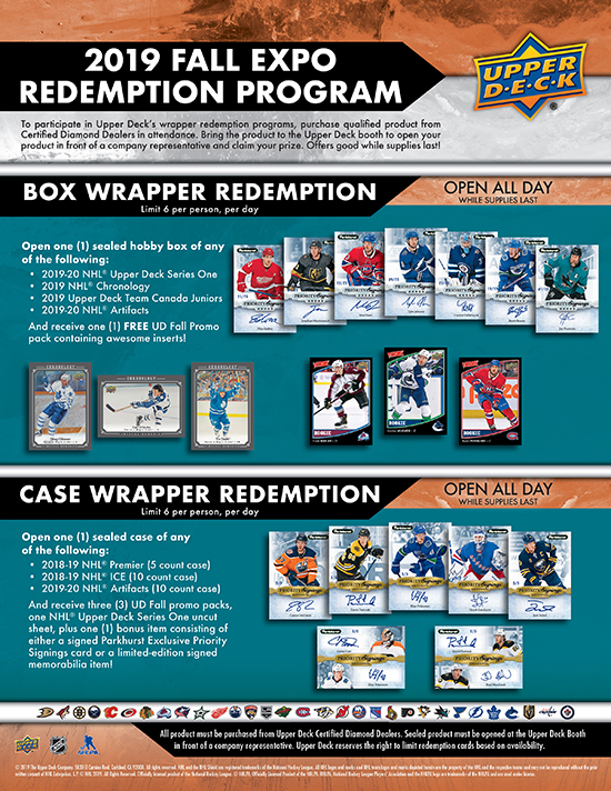 upper deck fall sport card expo wrapper redemption promotion